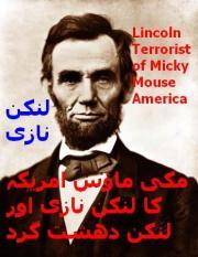 Abraham Lincoln was a Nazi & a Terrorist