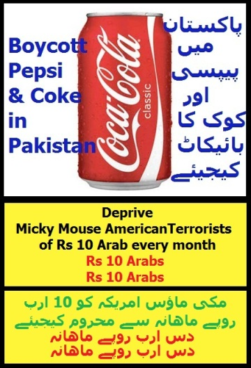 boycott-pepsi-coke-in-pakistan-deprive-micky-mouse-america-of-rs-10-arab-every-month-4